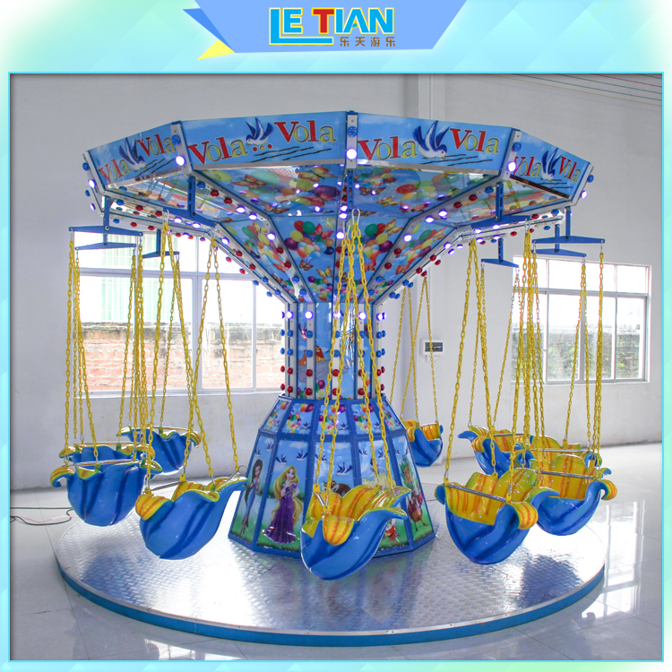 Attractions Children Games Colorful Super Swing Flying Chair Rides for sale