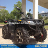panther atv EEC/EPA 4x4 Water Cooled Farm Utility ATV/Quad