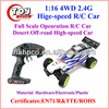 1:16 4WD 2.4G High-performance R/C Off-road Racing Car