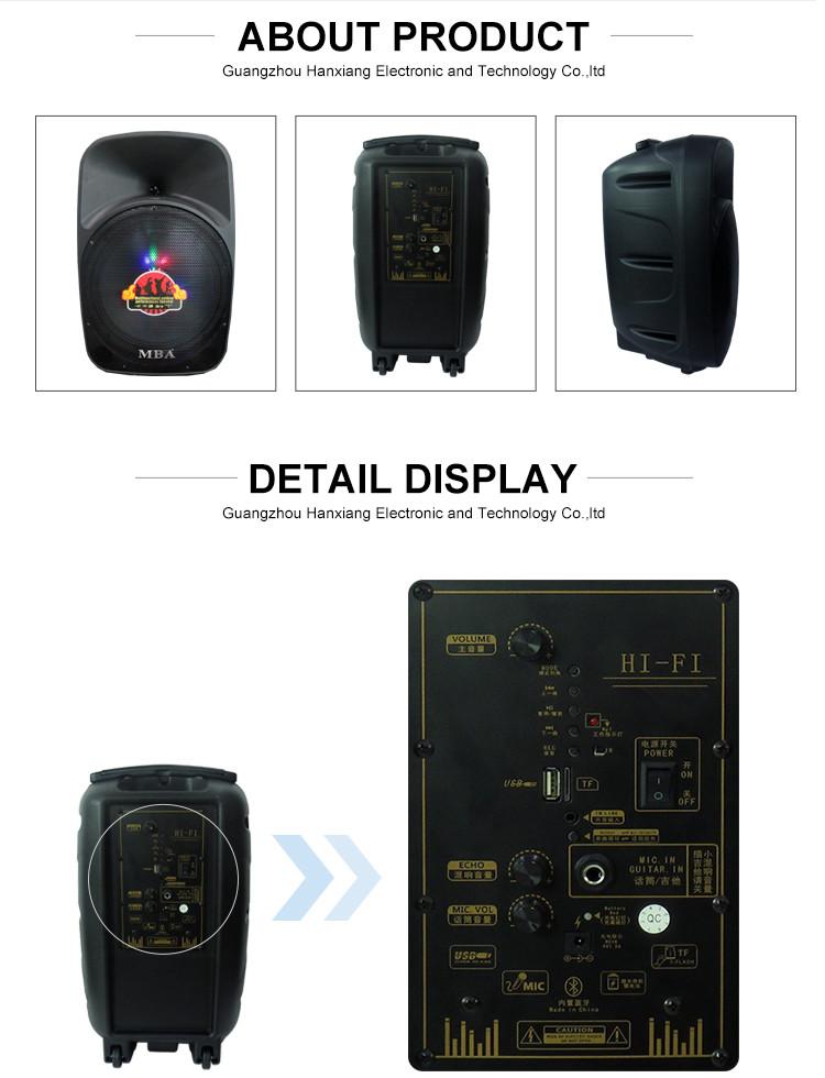 Karaoke Active Sound System Speaker Box