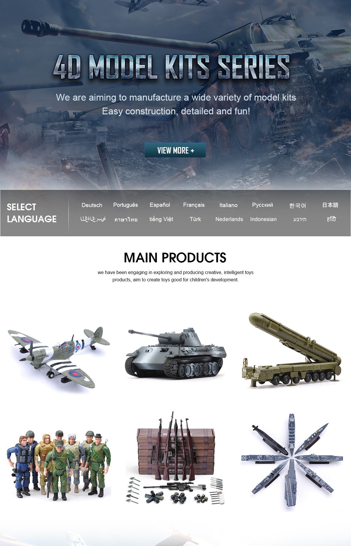 Shenzhen Cheer Box Toys Co , Limited - Toys, military model kits