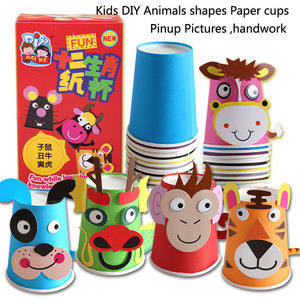 Kids/pre-school DIY Educational toys/animal shapes handwork paper cups /decorating