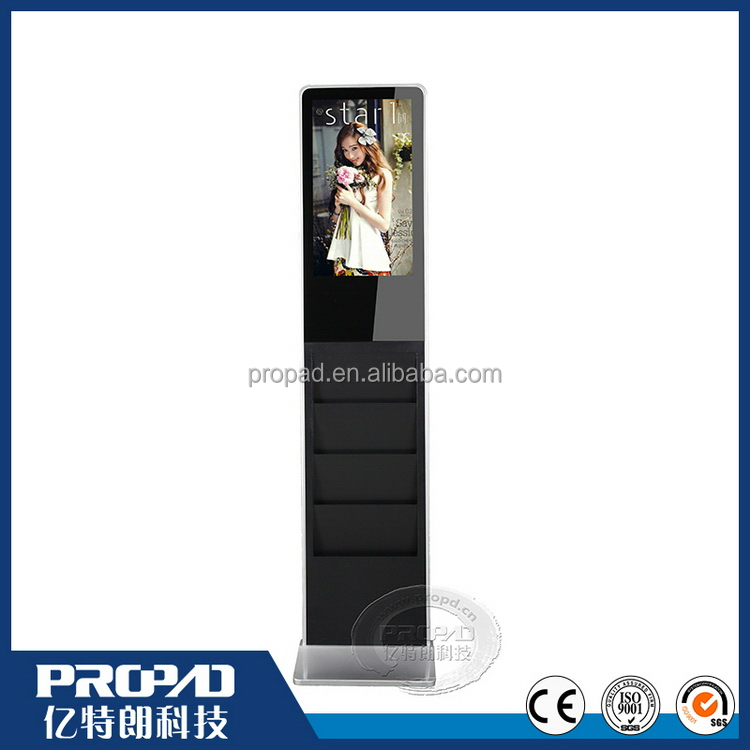 22 inch Auto play floor stand media display