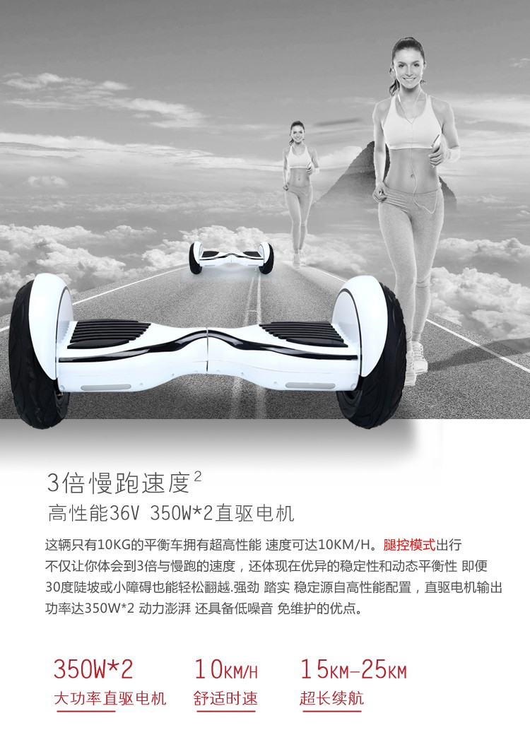 10 inch Electric Scooter 2 Wheel Scooter Self Balancing Scooter Balance Hoverboard