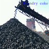 High FC low ash hard coke from China port