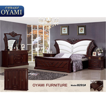 Best Quality Bedroom Furniture Wooden Bed Sets In Sale