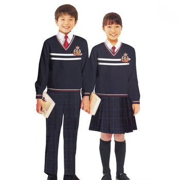 82df4c68c Middle School Uniforms,High Quality School uniform,Cheap Price,Student  Uniforms manufactory in