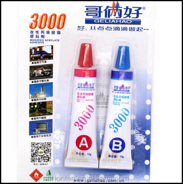Genuine brothers good AB <strong>glue</strong> 20 g high-strength metal <strong>glue</strong> epoxy <strong>glue</strong> 302 all-purpose adhesive water