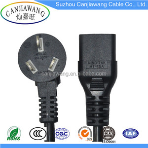 6 Feet 220V 6A Extension Power Cord With 3-pin Plug to Female C19 Connect