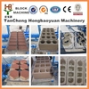QT4-20 Automatic cement block making plant