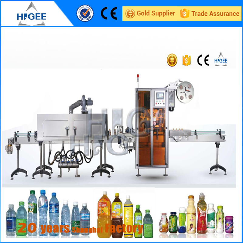 HTB - 100 special designed small capacity shrink sleeve labeling machine for all kinds of containers application