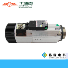 8kw ISO30 380V/220V air cooling same italy hsd act spindle /cnc router