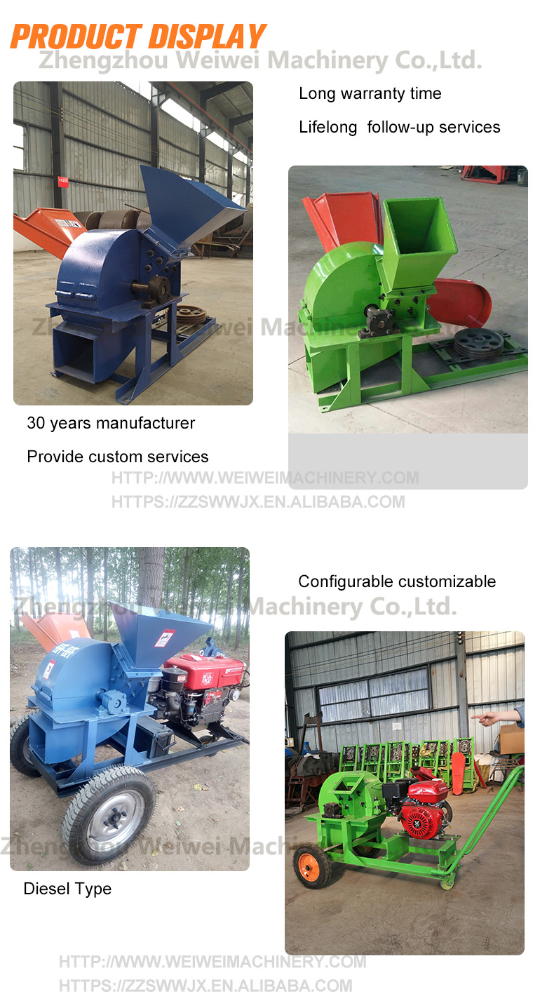 Weiwei chips making wood wastes crusher machine