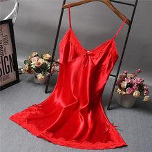 Женская атласная ночная рубашка, новая брендовая китайская ночная рубашка, Сексуальная кружевная ночная рубашка, Летняя Повседневная Ночн...(Китай)