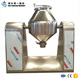 Animal feed paint powder W double cone mixer blender