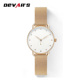 Oem Case Brand Your Own Women Watch Ladies With Fancy Lady Quartz Japan Movt Watch