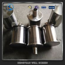 High Quality Agricultural Water Spray Screen Filter Nozzle