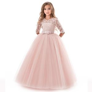 df7c0028458 Vintage Princess Floral Lace half Sleeves Flower Girls Dresses Pink Prom Gown  Tulle Floor Length Bridesmaid