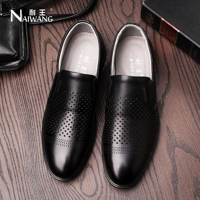 Best sale Brand Stock Shoes Men Casual China Shoe Wholesalers