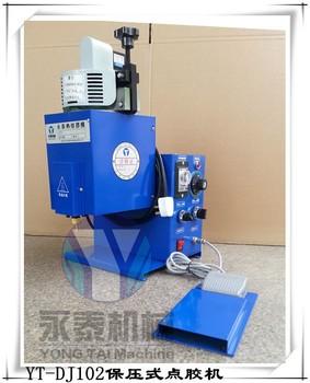 Hot Melt Adhesive Plug Dispensing Machine Desktop Plastic