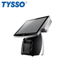 POS Manufacturer Monitor 15'' POS Touch Lottery Printing POS Machine
