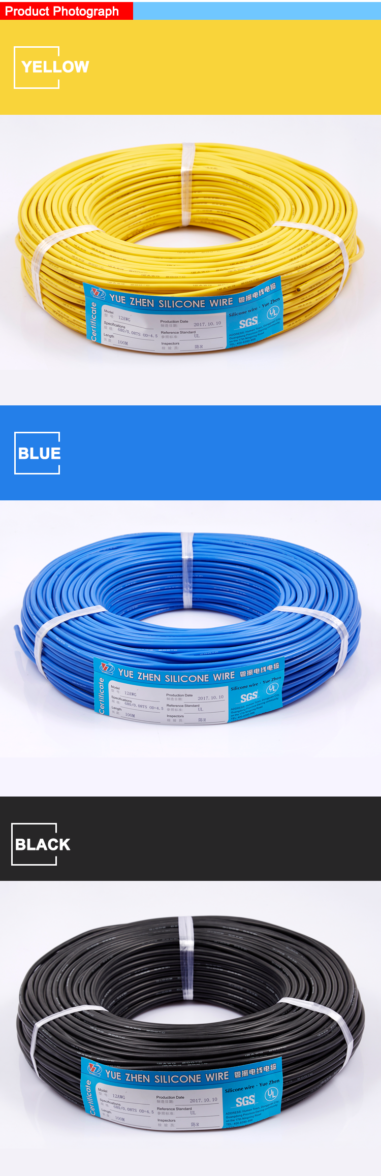 High Quality Tinned copper wire 10 12 13 AWG stranded cable silicone electrical wire