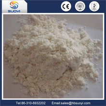 Dysprosium oxide Dy2O3 Cas no.1308-87-8 widely used in Taiwan