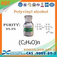 Industry grade pva/polyvinyl alcohol powder manufacturer