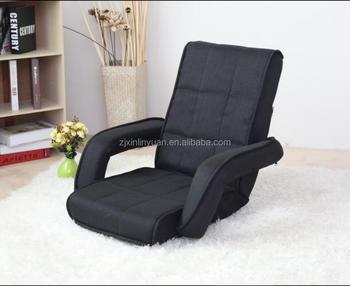 Floor Arm Chair Adjule Folding Sofa