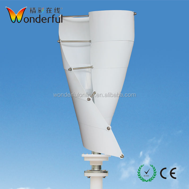 12v 24v small home use AC permanent maglev generator vertical spiral 300W helix wind turbine from china