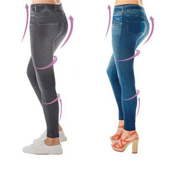 Latest solid genie printed jeggings