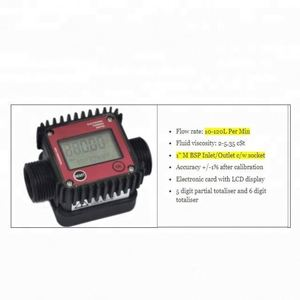 Hot Sell Turbine Digital Diesel Fuel Flow Meter K24 Liquid Flowmeter