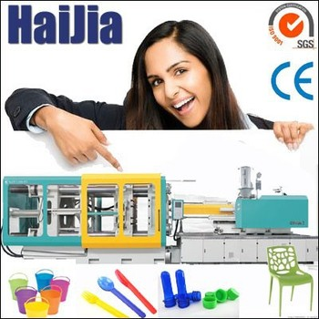 hot sale baby plastic injection moulding machines