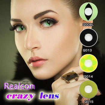 Aqua Eye Cat Dragon Crazy Color Contact Lenses From China