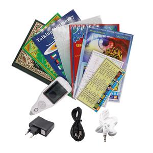 best price quran digital quran read pen,MP4 player with quran book for  muslim