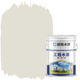 High gloss silicone acrylic used for exterior wall rendering coatings