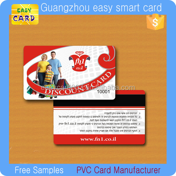 Free Sample Discount Membership Cards Buy Sample Discount Cards
