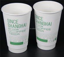 PE Coated Double Wall Hot Drink Paper Cups