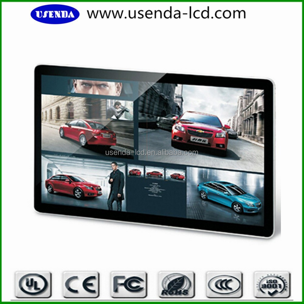 55inch media player with analog tv tuner made in China