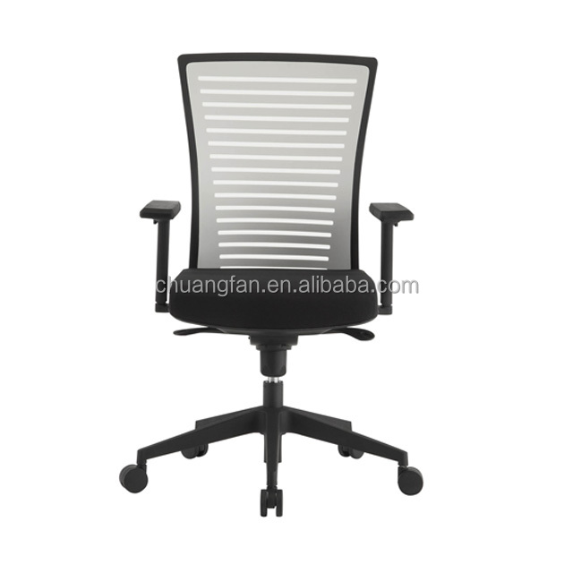 latest design of office chairs with adjustable lumbar support