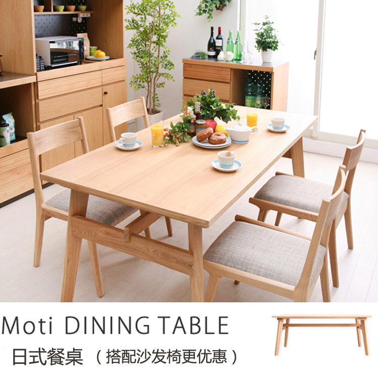 small japanese style dining table | Free-shipping-Japanese-style-Nordic-style-solid-wood ...