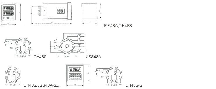 HTB1i6HgKVXXXXX1aXXXq6xXFXXX8 0 1s 99hour digital twin timer dh48s s dh48s time delay relay,Wiring Twin Timer Relay