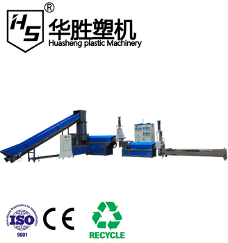 Waste Pe Pp Recycle Machine Plastic Waste Recycling - Buy Recycled Ldpe  Granule,Extruder Granulator,Plastic Bags Recycling Machines Product on