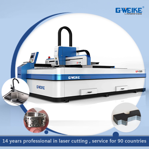 Fiber Laser Gweike hot sale Iron Stianless metal <strong>cut</strong> 750w laser mark stainless steel fiber laser engraving machine price LF1325