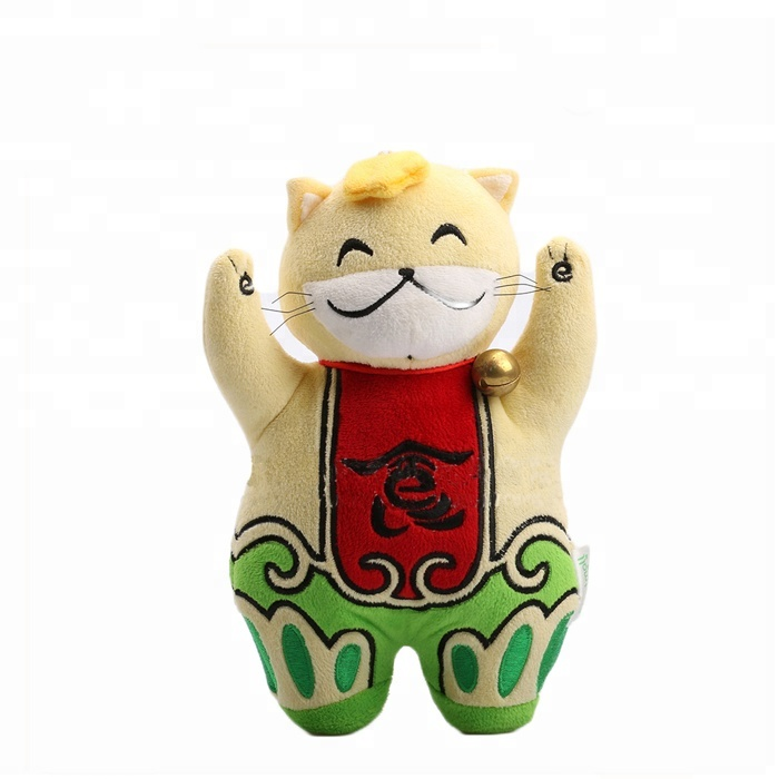 Chinese Traditional Plush Doll 25cm Lucky Cat Toy Buy Cat Plush