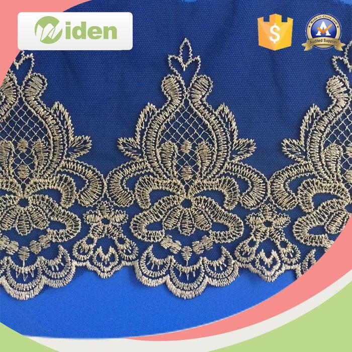 Fancy Lace Designs Salwar Kameez Royal Blue Embroidery Lace