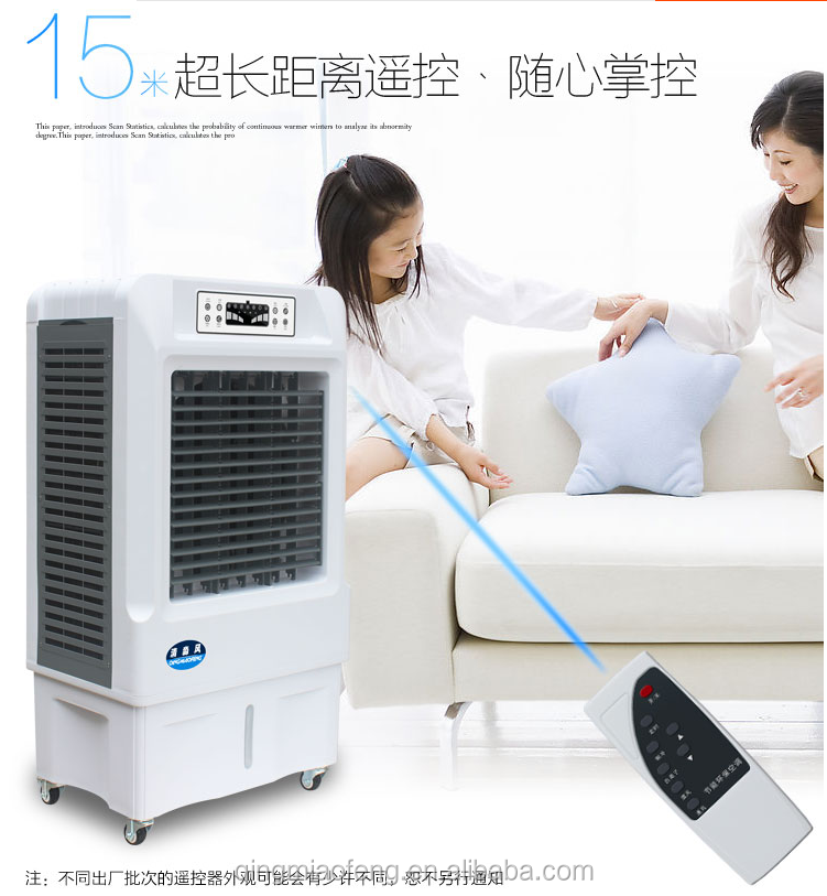 portable <strong>ac</strong> air conditioners