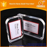 2015 Customized Acrylic Magnetic Photo Frame