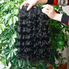 /product-detail/peruvian-natural-hair-extention-virgin-human-remy-hair-weft-peruvian-virgin-raw-unprocessed-wholesale-bundle-hair-60482471926.html