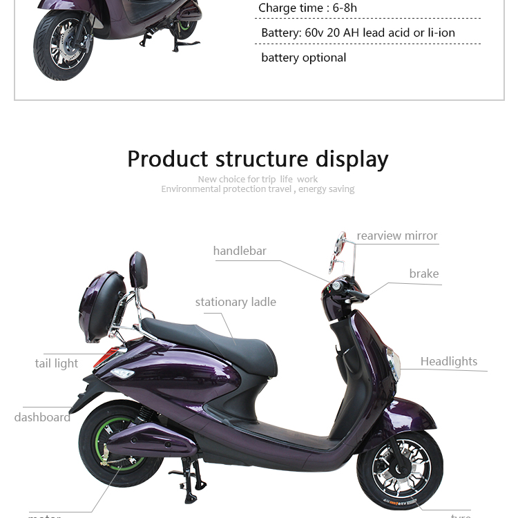 Futengda factory cheap big tubeless wheel electric scooter 800W60V adults electric motorcycle